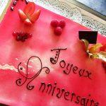 Privatisation domaine anniversaire Lyon